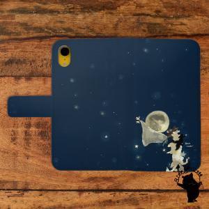 スマホケース 手帳型 全機種対応 星空 星 宇宙 t361|casegarden