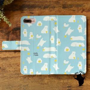 スマホケース 手帳型 全機種対応 おしゃれ 女性 iPhoneX iPhone8 iPhoneXR iPhone7 北欧 しろくま 月 Xperia XZ3 peria XZ2 Premium t095|casegarden