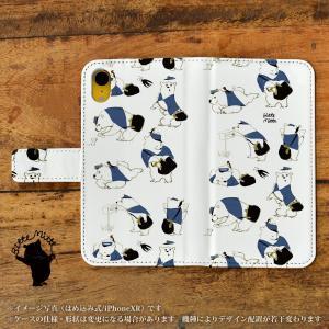 スマホケース 手帳型 全機種対応 おしゃれ 女性 アンドロイド iPhoneX iPhone8 iPhoneXR iPhone7 クルトは郵便屋さん/Bitte Mitte!|casegarden
