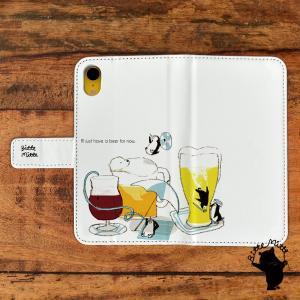 スマホケース 手帳型 全機種対応 おしゃれ 女性 アンドロイド iPhoneX iPhone8 iPhoneXR iPhone7 しろくま 夏 ビールプールで泳ごう/Bitte Mitte!|casegarden