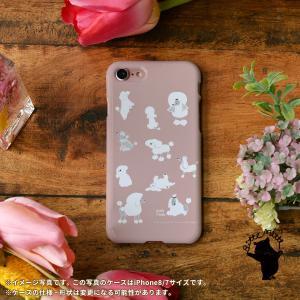 スマホケース いぬ 犬 イヌ iPhone XR iPhoneXR ハードケース h903|casegarden