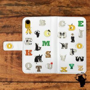 スマホケース 手帳型 全機種対応 動物 どうぶつ t1256|casegarden