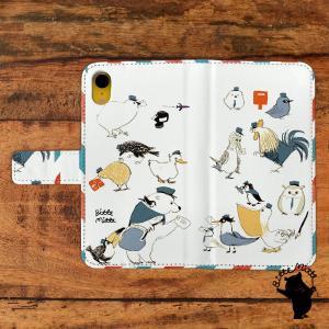 スマホケース 手帳型 全機種対応 おしゃれ 女性 アンドロイド iPhoneX iPhone8 iPhoneXR iPhone7 鳥 鳥柄 メール 手紙 ポストマン/Bitte Mitte|casegarden