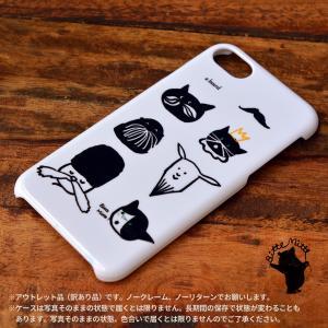 iphone8 iPhone7 iphone6s iPhone6 ケース おしゃれ 女性 女子 レディース ひげ ヒゲ 猫 ネコ a beard/Bitte Mitte!【アウトレット】|casegarden