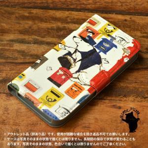 スマホケース 手帳型 おしゃれ iphoneSE iPhone5s iPhone5 女性 女子 レディース アニマル しろくま 鳥 北欧 クルトの配達/Bitte Mitte!【アウトレット】|casegarden