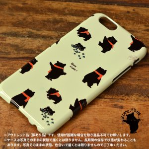 iphone6s iPhone6 ケース おしゃれ 女子 女性 レディース アニマル 北欧 くま クロクマのお散歩/Bitte Mitte!【アウトレット】|casegarden