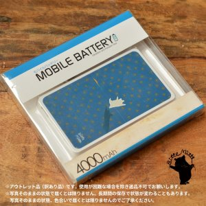 モバイルバッテリー iPhone iPhone8 iPhone7 iPhone6s バッテリー 充電器 おしゃれ 女性 アンドロイド 携帯用 持ち運び 夜明け/Bitte Mitte!【アウトレット】|casegarden
