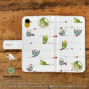 スマホケース 手帳型 インコ グッズ セキセイインコ グッズ 小鳥 インコ グッズ スマホケース iPhoneケース セキセイ三昧/facile×ケースガーデン|casegarden