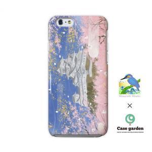 iPhone8 iphoneXR iPhoneXs iPhone6s iPhone7 ケース おしゃれ 和柄 花 風景 耐衝撃 ハード 桜の姫路城/Masayoshi Mizuho×ケースガーデン|casegarden