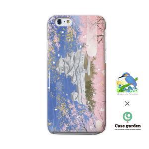 iPhone7 plus ハードケース おしゃれ iPhon...