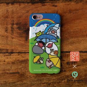 文鳥 グッズ スマホケース iphone8 白文鳥 文鳥 スマホ iPhone7 ケース ハード 文鳥とお天気雨/BUNCHO×ケースガーデン|casegarden