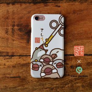文鳥 グッズ スマホケース iphone8 白文鳥 文鳥 スマホ iPhone7 ケース ハード さしえ/BUNCHO×ケースガーデン|casegarden