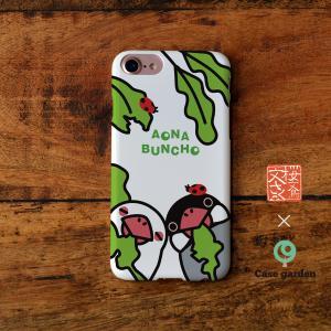 文鳥 グッズ スマホケース iphone8 白文鳥 文鳥 スマホ iPhone7 ケース ハード 青菜文鳥/BUNCHO×ケースガーデン|casegarden