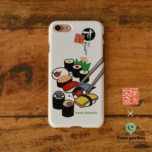 文鳥 グッズ スマホケース iphone8 白文鳥 鳥 スマホ iPhone7 ケース ハード iPhone6s h440|casegarden