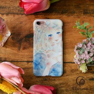 iPhone11ケース iPhone 11 iPhone 11 カバー アイフォン11 ケース ハードケース カバースマホケース かわいい|casegarden