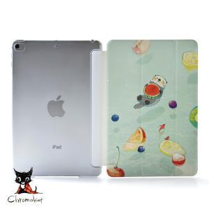 iPad Pro 12.9 第5世代/第4世代/第3世代 ケース 新型 iPad pro 11 ケース カバー おしゃれ 可愛い アイパッド プロ ケース 夏 名入れ可|casegarden