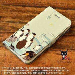 スマホケース 手帳型 おしゃれ iphone8 iPhone7 女性 女子 レディース ペンギン 冬 アイスがほしい/Chromaket【アウトレット】|casegarden
