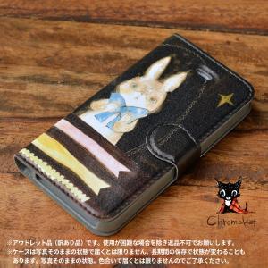 スマホケース 手帳型 おしゃれ iphoneSE iPhone5s iPhone5 女性 女子 レディース うさぎ ウサギ リボン リボうさ/Chromaket【アウトレット】|casegarden