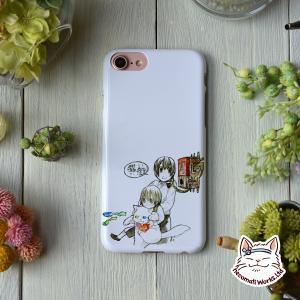 iPhone11ケース iPhone 11 iPhone 11 カバー アイフォン11 ケース ハードケース カバースマホケース イラスト casegarden