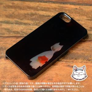 iPhoneSE iPhone5s ケース おしゃれ 女性 女子 レディース スマホケース 狐面 キツネ きつね/猫街製作所【アウトレット】|casegarden