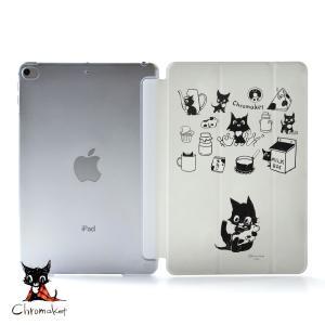 iPad Air4 ケース おしゃれ アイパッドエアー4 カバー ペン収納 ipadair4 クリアケース 透明 かわいい 猫 名入れ可 casegarden