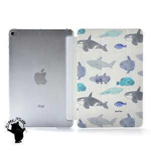 iPad Air4 ケース おしゃれ アイパッドエアー4 カバー ペン収納 ipadair4 クリアケース 透明 かわいい 海 魚 名入れ可 casegarden