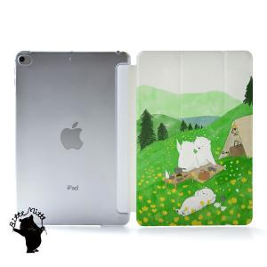 iPad Air4 ケース おしゃれ アイパッドエアー4 カバー ペン収納 ipadair4 クリアケース 透明 かわいい シロクマ 名入れ可|casegarden