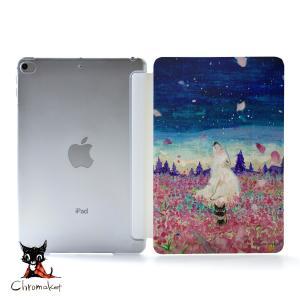 iPad Air4 ケース おしゃれ アイパッドエアー4 カバー ペン収納 ipadair4 クリアケース 透明 かわいい 花 名入れ可|casegarden