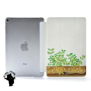 iPad 第7世代 ケース iPad 10.2 ケース 2019 カバー おしゃれ 可愛い アイパッド ケース 7世代 名入れ可|casegarden