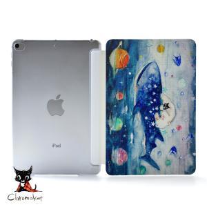 iPad Air4 ケース おしゃれ アイパッドエアー4 カバー ペン収納 ipadair4 クリアケース 透明 かわいい 星 名入れ可|casegarden
