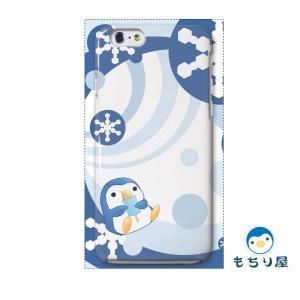 iphone6 iPhone6s ケース iPhoneSE iPhone5s iPhone5 ケース ハード 耐衝撃 おしゃれ 女性 ペンギン グッズ 鳥 みずいろアイス/もちり屋|casegarden