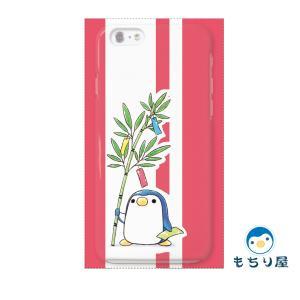 iphone6 iPhone6s ケース iPhoneSE iPhone5s iPhone5 ケース ハード 耐衝撃 おしゃれ 女性 ペンギン グッズ 鳥 たなばた/もちり屋|casegarden