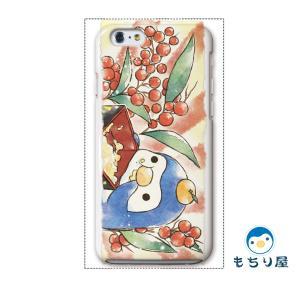 iphone6 iPhone6s ケース iPhoneSE iPhone5s iPhone5 ケース ハード 耐衝撃 おしゃれ 女性 ペンギン グッズ 鳥 睦月/もちり屋|casegarden