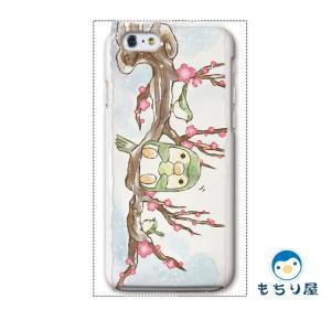 iphone6 iPhone6s ケース iPhoneSE iPhone5s iPhone5 ケース ハード 耐衝撃 おしゃれ 女性 ペンギン グッズ 鳥 如月/もちり屋|casegarden