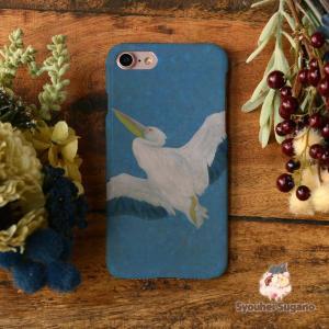 iphone8 ケース ハード アイフォン8 ハードケース iphoneX iphoneケース かわいい スマホケース 鳥 渡る/Syouhei Sugano|casegarden