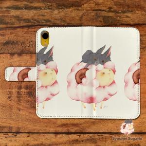 iphone8 ケース 手帳型 おしゃれ アイフォン8 ケース おしゃれ 手帳型 スマホケース iPhoneケース 羊 ヒツジ ウール100%/Syouhei Sugano|casegarden