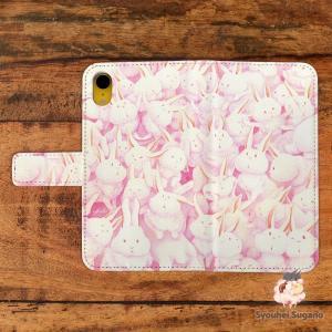 スマホケース 手帳型 全機種対応 おしゃれ 女性 アンドロイド AQUOS Xperia iPhoneX iPhoneXs ウサギ うさぎさんまみれ/Syouhei Sugano|casegarden