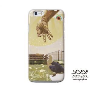 iPhone8 iPhone7 iphoneXs iPhoneX おしゃれ 女性 女子 耐衝撃 鳥 学校 普通/sososo graphics|casegarden