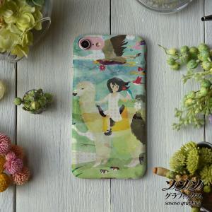 iPhone8 iPhone7 iphoneXs iPhoneX おしゃれ 女性 女子 耐衝撃 アルパカ 鳥 Alpaca and bird/sososo graphics|casegarden