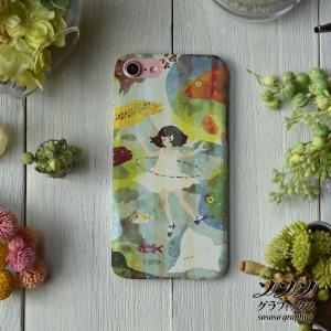 iPhone8 iPhone7 iphoneXs iPhoneX おしゃれ 女性 女子 耐衝撃 海 魚 In the sea/sososo graphics|casegarden