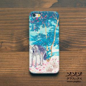 スマホケース おしゃれ ハードケース ほぼ全機種対応 iPhone Xperia AQUOS Google Pixel 動物 かわいい|casegarden