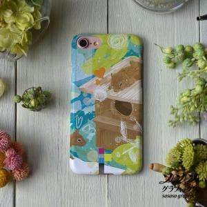 iPhone8 iPhone7 iphoneXs iPhoneX おしゃれ 女性 女子 耐衝撃 りす ハート HEART(リス)/sososo graphics|casegarden