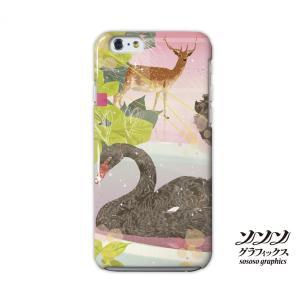iPhone8 iPhone7 iphoneXs iPhoneX おしゃれ 女性 女子 耐衝撃 鳥 鹿 HEART(コクチョウ)/sososo graphics|casegarden