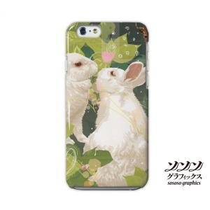 iPhone8 iPhone7 iphoneXs iPhoneX おしゃれ 女性 女子 耐衝撃 うさぎ 鹿 シカ HEART(ウサギ)/sososo graphics|casegarden