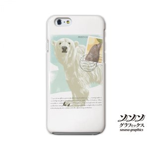iPhone8 iPhone7 iphoneXs iPhoneX おしゃれ 女性 女子 耐衝撃 シロクマ アザラシ レターフロムポーラーベア/sososo graphics|casegarden