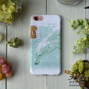 iPhone8 iPhone7 iphoneXs iPhoneX おしゃれ 女性 女子 耐衝撃 しろくま フロムポーラーベア-スウィム-/sososo graphics|casegarden