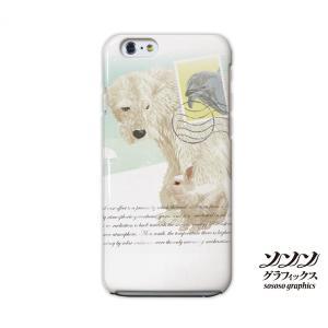 iPhone8 iPhone7 iphoneXs iPhoneX おしゃれ 女性 女子 耐衝撃 レターフロムポーラーベア-ランデブー-/sososo graphics|casegarden