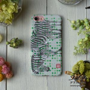 iPhone8 iPhone7 iphoneXs iPhoneX おしゃれ 女性 女子 耐衝撃 シマウマ Don't think. feel.-polka dots-/sososo graphics|casegarden