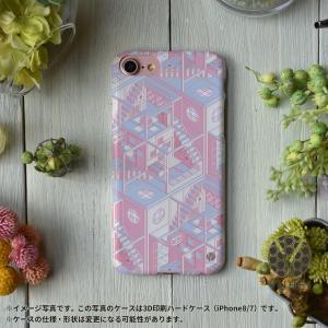 iphone8 ケース ハード アイフォン8 ハードケース iphoneX iphoneケース おしゃれ スマホケース 和柄 和風 四畳半パターン2D/YUHEI|casegarden