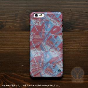 iphone8 ケース iPhone7 ケース iphone6 iPhone6s ケース ハード 耐衝撃 おしゃれ 北欧 和柄 四畳半パターン3D/YUHEI|casegarden